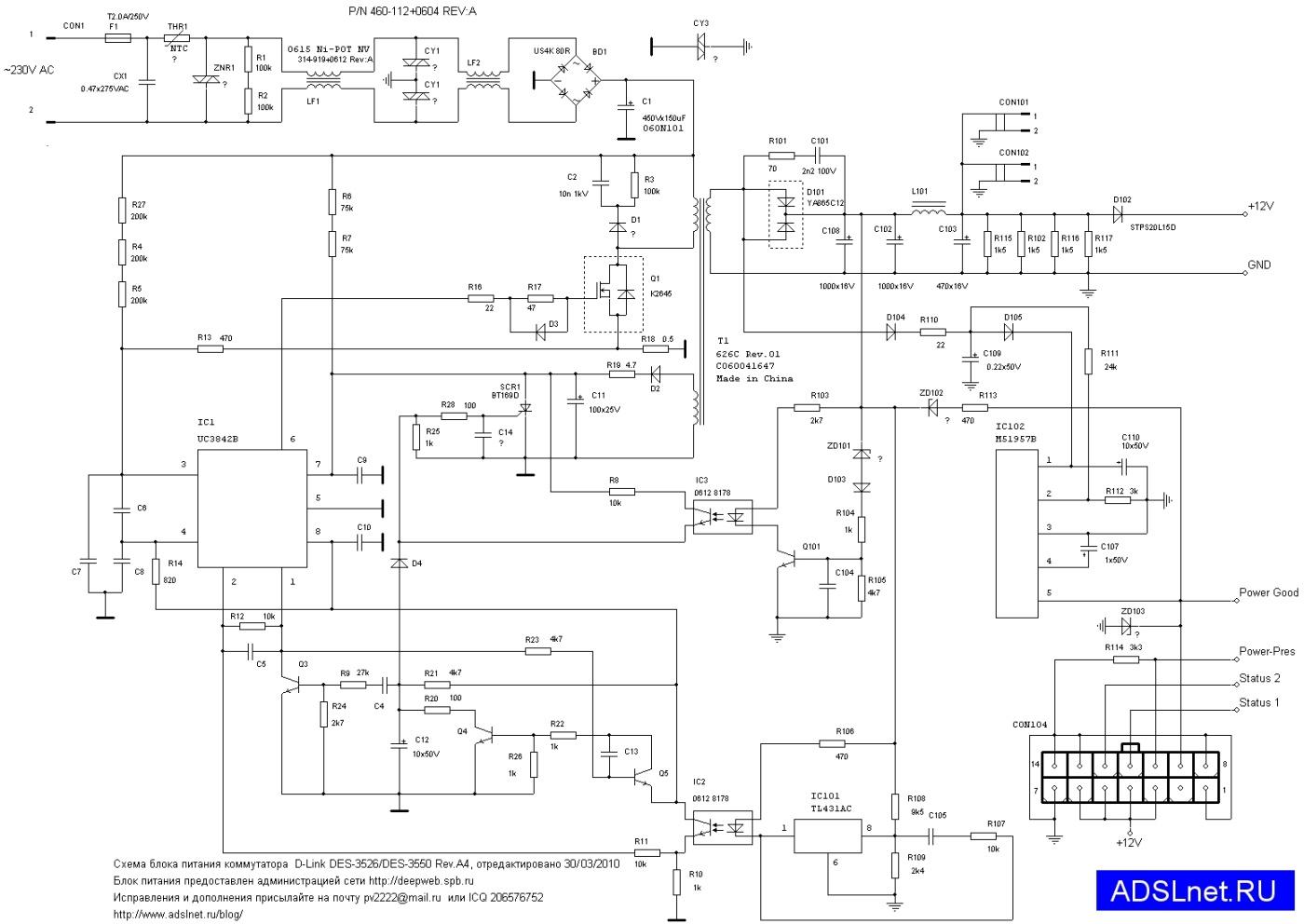 Схема адаптера gfp252-0512