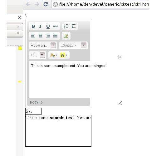 размер картинки задать html